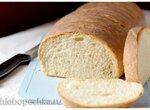 Хлеб для гренков (Pan de torrijas)