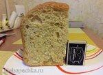 Хлеб из спельтовой и рисовой муки с кедровыми орехами и жареным луком