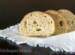Легкий ржаной хлеб (Дж. Хамельман)