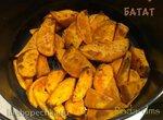 Батат, запеченный с ароматными травами, в мультикастрюле  Ninja® Foodi® 6.5-qt.