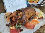 Утка с яблоками и мандаринами, маринованная в сидре от Э. Хименеса