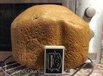 Пшеничный хлеб с конопляной мукой