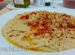 Хумус Ближневосточный (+видео)
