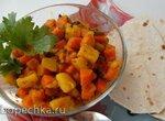 Алу гаджар сабджи - овощное рагу по-индийски (+видео)