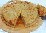 Осетинский пирог с брынзой на закваске