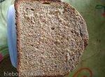 Хлеб пшенично-ржаной Для племянника