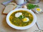 Зеленый борщ со щавелем и томатом (+видео)