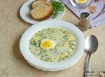 Укропный суп - Koprová polévka (+видео)