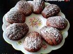 Шоколадные Мадлен с апельсиновой ноткой в Princess 132404/духовка
