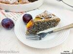 Маковый пирог со сливами (+видео)