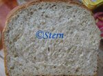 Хлеб пшеничный Овсяный (духовка)