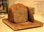 Хлеб пшенично-ржаной на кленовом сиропе с чёрным перцем и орегано (хлебопечка)