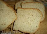 Хлеб ржано-пшеничный на суточной закваске (духовка)