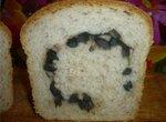 Хлеб со среднеземноморской начинкой.