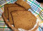 Хлеб пшенично-ржаной солодовый (духовка)