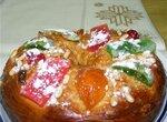 Пирог рождественский португальский «Король пирогов»