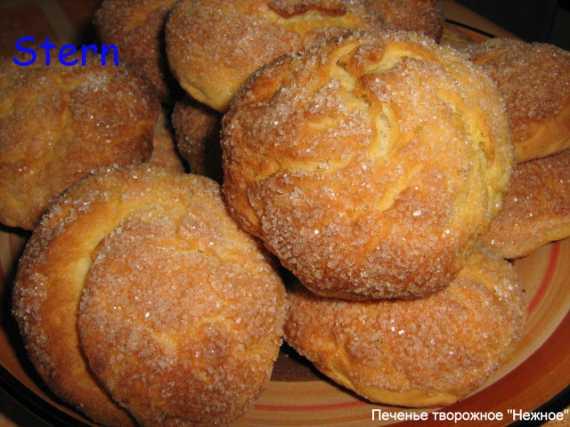 печенье творожное очень нежное рецепт с фото