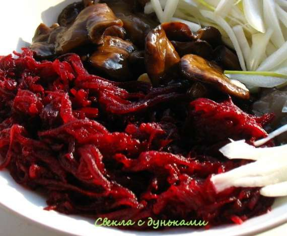 Салат из свёклы с дуньками и луком