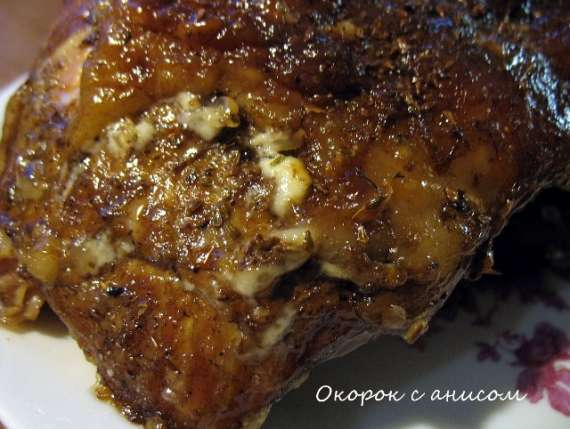Окорок с анисом (Мультиварка La Cucina Italiana)