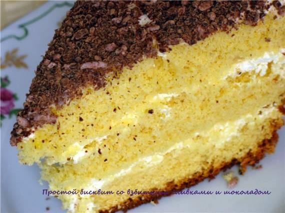 Бисквит апельсиново-медовый (La Cucina Italiana YBD 50-90)