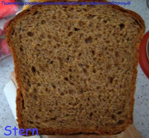 Хлеб пшенично-ржаной цельнозерновой картофельно-яблочный