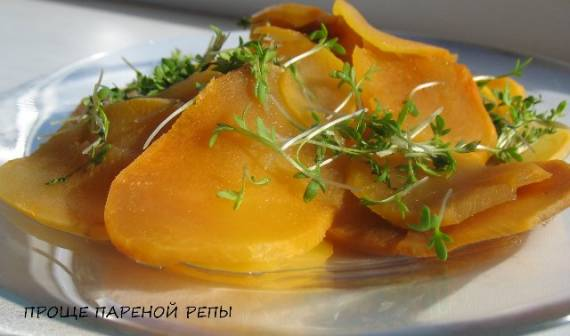 Репа пареная (La Cucina Italiana YBD 50-90)