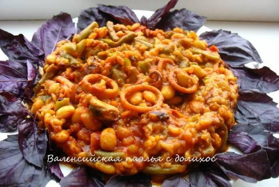 Валенсийская паэлья (Paella Valenciana) с долихос (в La Cucina Italiana YBD 50-90)