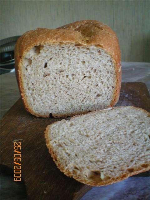 Пшеничный 100% цельнозерновой хлеб с луком, на твороге Пшеничный 100% цельнозерновой хлеб с луком, на твороге