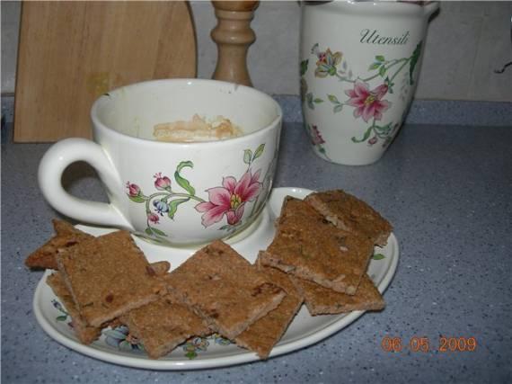 Печенье цельнозерновое с розмарином