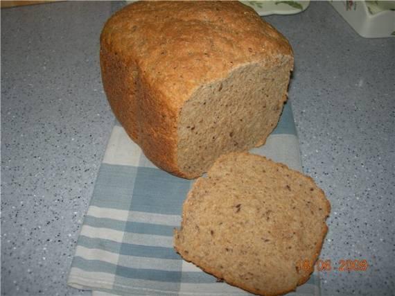 Хлеб с диспергрованным зерном и хумусом