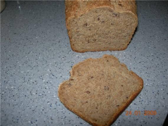 Хлеб 65С пшенично-ржаной на закваске из диспергированной пшеницы с неферментированным солодом