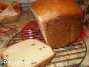 Сдобный хлеб с изюмом в хлебопечке