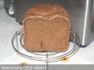 Бородинский для начинающих (хлебопечка)