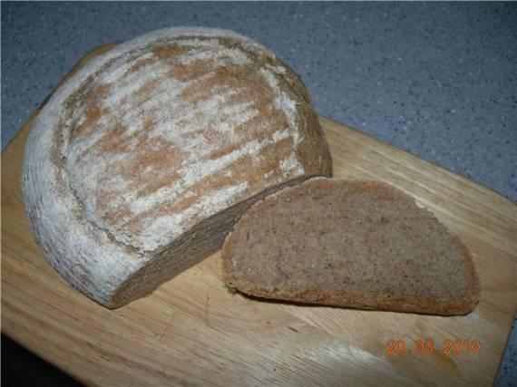 Хлеб многозерновой из холодного теста