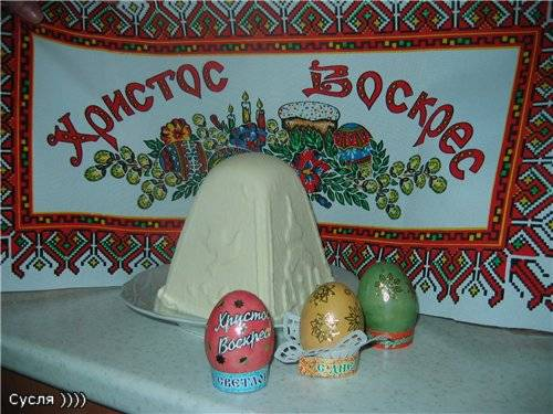 Пасха творожная Поповская на варёных желтках
