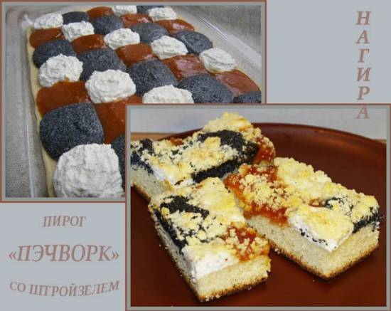Пирог Пэчворк маковый со штройзелем