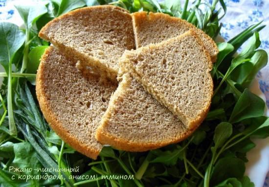 Ржано-пшеничный хлеб с кориандром, анисом и тмином (духовка)