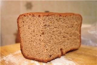 Хлеб ржаной на опаре моя первая удача (хлебопечка)