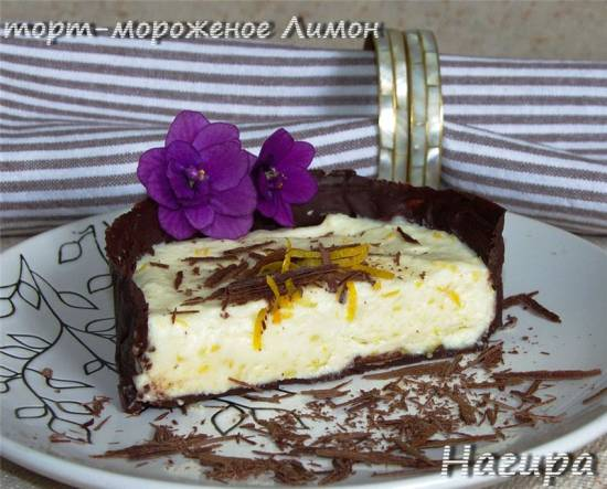 Торт-мороженое-суфле ЛИМОН