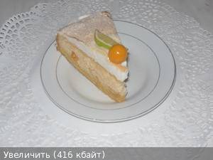 Торт Пьяный капуцин