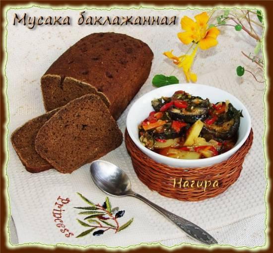 Мусака овощная