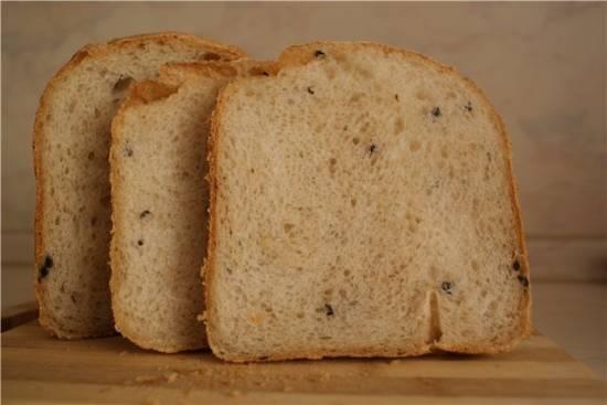 """Panasonic SD-257  Пшенично-ржаной хлеб """"Оливковый"""""""