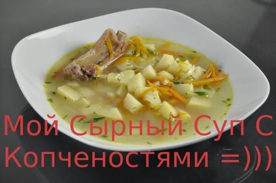 Французский сырный суп с копченостями в мультиварке Редмонд 4502