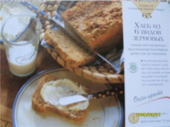 Пшенично-ржаной цельнозерновой хлеб с овсяной мукой и арахисом