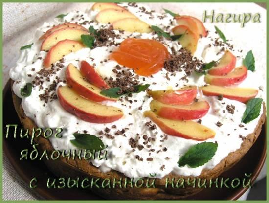 Пирог яблочный с изысканной начинкой