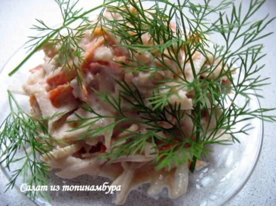 Салат из топинамбура.