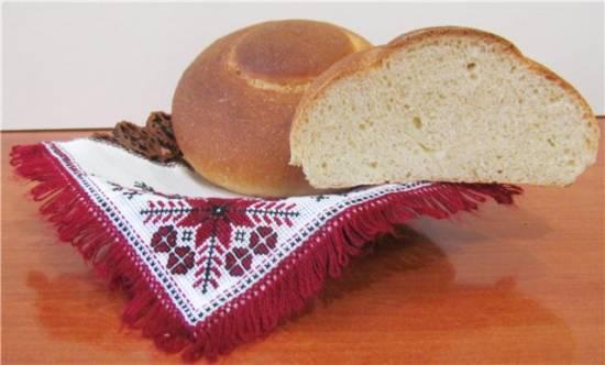 Булочки славянские Арнауты по ГОСТу (духовка)