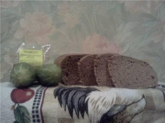 Ржано-пшеничный хлеб на рассоле Ржано-пшеничный хлеб на рассоле
