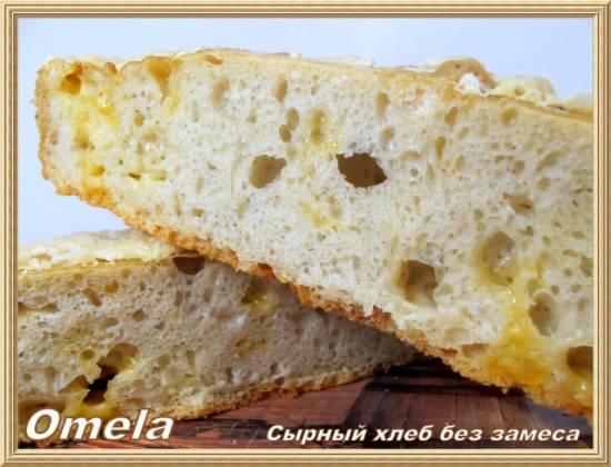 Сырный хлеб с луком и острым перцем