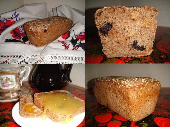 Хлеб ржано-пшеничный цельнозерновой с сухофруктами на закваске